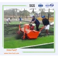 Buy cheap Brush Machine to Install and Maintain Artificial Grass Lawn, Synthetic Turf from wholesalers