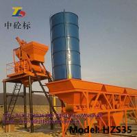 Buy cheap HZS35 buy concrete batching plants for road building and mobile concrete batching plant from wholesalers