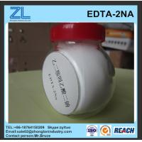 Buy cheap disodium edta CAS:6381-92-6 from wholesalers