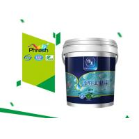 Buy cheap High Temperature Silver Paint Coloured Heat Resistant Paint Environmental Protection from wholesalers