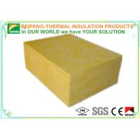 Buy cheap Soundproof fiber glass wool Batt for Building Thermal insulation from wholesalers