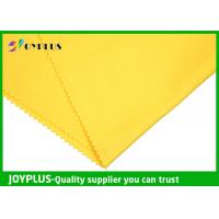 Buy cheap Microfiber Suede Cloth , Glass Car Polishing Cloth Towel from wholesalers