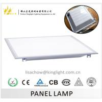 Buy cheap replacement fluorescent light cover LED from wholesalers