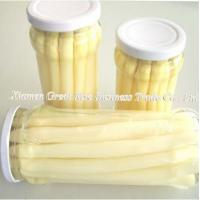 Buy cheap Canned Asparagus from wholesalers
