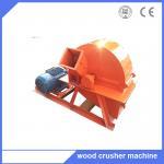 Buy cheap Capacity 400-500kg/h wood pellets making sawdust machine from wholesalers