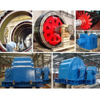 Buy cheap High Speed Hydraulic Power Generator, 0.1MW - 45MW Vertical Water Electric Turbine from wholesalers
