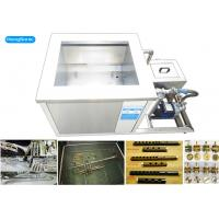 Buy cheap 88 Liter Ultrasonic Parts Cleaner , Stainless Steel Ultrasonic Washing Machine from wholesalers