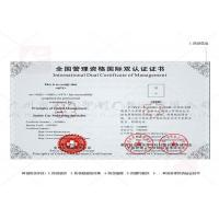 Buy cheap A4 Leather Graduation Diploma Certificate Printing With UV Spot Finish Logo from wholesalers