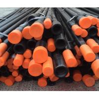 Buy cheap T45 MM/ MF Extension Drill Rod Rock Drill Rods For Mining And Quarrying from wholesalers