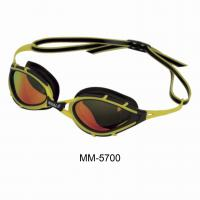 Buy cheap Polarized Lens Optical Swimming Goggles,  yellow swim goggles with Mirrorcoating Filter For Adult from wholesalers
