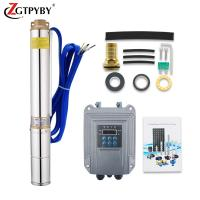 Buy cheap Professional manufacture 100m head DC solar submersible water pump system from wholesalers