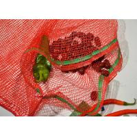 Buy cheap Radish Vegetable Packing Industrial Mesh Bags 25kg Breathable High Reinforcement from wholesalers