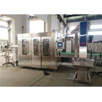 Buy cheap 500ml Mineral Water Bottle Filling Machine Plant , Water Purification Machines product