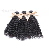 Buy cheap Natural Kinky Curly Grade 7A Virgin Hair  Brazilian For Dream Girl from wholesalers
