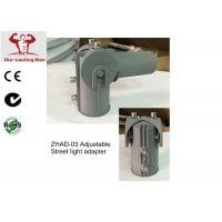 Buy cheap 60mm Led Street Light Fixtures Adaptor Bracket Die Cast Aluminum IP65 from wholesalers