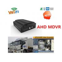 Buy cheap Security 12v HD Mobile DVR Support Remote Live View The Video On PC from wholesalers