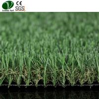 Buy cheap Monofilament Eco Friendly Artificial Grass Home Carpets Grass For Yard from wholesalers