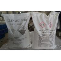 Buy cheap fine chemical China Supplier High Quality Sulfamic Acid 99.5% Sulfamic Acid from wholesalers