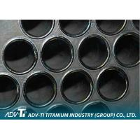 Buy cheap Titanium Seamless Pipe for Medical , power generation , oil and gas exploration from wholesalers