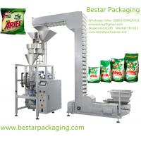 Buy cheap Vertical Form Fill & Seal (VFFS) Machine for 1KG washing powder from wholesalers