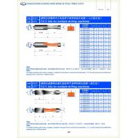 Buy cheap TCT bits;Multi-drilling machine bits;driller bits;TCT countersink cutters from wholesalers