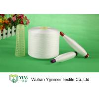 Buy cheap Customized Tri - Ply 100 Polyester Yarn Bright, Ring Spun Yarn Sewing For Gloves product