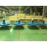 Buy cheap Turbine Floating Surface Wastewater Aerators 60 Hz For Sewage Water Treatment from wholesalers