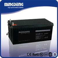 Buy cheap Christmas hot sale best price 12v 200ah solar battery from wholesalers