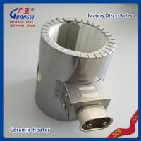Buy cheap Band heater with thermocouple alibaba wholesale from wholesalers