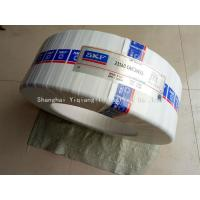 Buy cheap SKF Spherical Roller Bearing 23160 CA/C3W33 from wholesalers