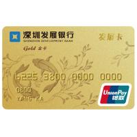 Buy cheap Gold Mettalic Printed Mag-stripe UnionPay card  with GOLD hot stamping from wholesalers