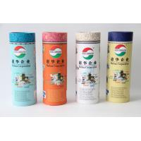 Buy cheap Cylinder Cardboard Paper Cans Packaging with Custom Logo Printing from wholesalers