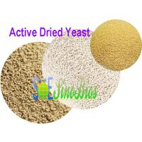 Buy cheap 2 Billion cfu/g Granulated Dry Active Yeast Livestock Feed Additives SYE-AD2BI from wholesalers