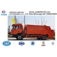 Buy cheap 2017s best price JAC brand 4*2 LHD 10m3 garbage compactor truck for South America, JAC compacted gabage truck for sale from wholesalers