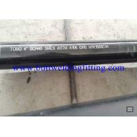 Buy cheap 30'' Schedule 40 Carbon Steel Pipe ASTM A516 GR65 Round Steel Tubing from wholesalers