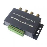 Buy cheap 4 Channel Passive Video Balun product
