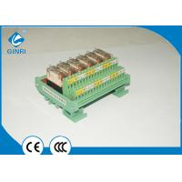 Buy cheap DC 24 Volt 6 Ways Programmable Relay Module With Relay Base Easy Replace from wholesalers