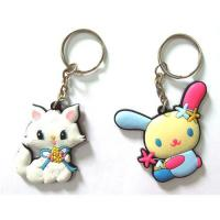Buy cheap 3d eco-friend pvc key chain for customer OEM from wholesalers