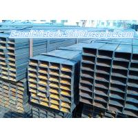 Buy cheap all kinds of  Square Hollow Section/ Square Steel Tube/Pipe/ Box Section from China from wholesalers