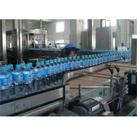 Buy cheap Full Automatic Mineral Water / Pure Water Bottling Production Line High Speed 1000l/h - 10000l/h from wholesalers