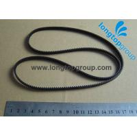 Buy cheap 29-00837500AF ATM Machine Diebold ATM Parts ATM Belt 2900837500AF from wholesalers