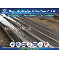 Buy cheap JIS GB Flat Precision Ground Steel Bars , P20 / 1.2311 Standard Steel Plate from wholesalers