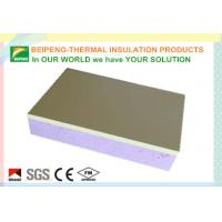 Buy cheap Office Fireproof  extruded foam insulation board 10mm anti - freezing from wholesalers