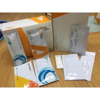 Buy cheap Professional Drug Abuse Test Kit α-PVP Rapid Test Cassette in Urine , CE certified from wholesalers