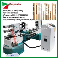 Buy cheap KC1530-D CNC wood lathe machine with 2 turning spindles from wholesalers