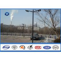 Buy cheap Car Park Double Lighting Arms Parking Lot Light Pole One seam Welding from wholesalers