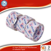 Professional Patterned Colored Packaging Tape Coated With Water Based Acrylic Glue