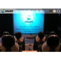 Buy cheap Installing 5D Cinema Equipment With Thrilling And Exciting Roller Coaster Movie product