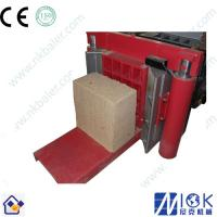 Buy cheap Straw baling machine With good price from wholesalers