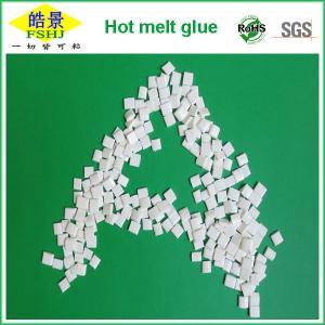 Buy cheap Promotion Item - Hot Melt Adhesive For Bookbinding EVA (Granule) from Wholesalers